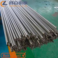 Buy cheap welded titanium tube for heat exchanger from wholesalers