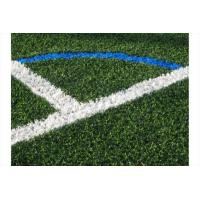 Buy cheap Football synthetic lawn from wholesalers