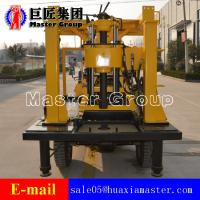 Buy cheap CHINA XYC-200A Tricycle-Mounted Hydraulic Rotary Drilling Rig  FOR SALE from wholesalers