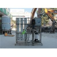 Buy cheap 1000lph RO Water Filter Treatment Plant / Reverse Osmosis System Water Purifier from wholesalers