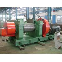Buy cheap Rubber Crushing Mill,Rubber Crusher,Rubber Extrusion from wholesalers