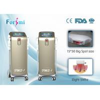 Buy cheap Most powerful and beat results shr ipl hair removal machine with strong cooling system from wholesalers