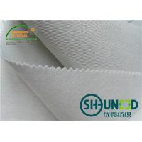 Buy cheap Plain Weave Heavy Weight Tie Interfacing Fabric For Necktie Interlining from wholesalers