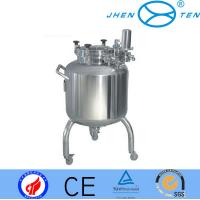 Portable  Low Pressure Stainless Steel Pressure Vessel For  Food / Beverage Manufactures