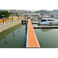 Buy cheap Stable Movable Boating Marine Pontoon Customized Aluminum Alloy Floating Dock from wholesalers