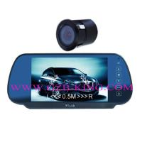 Buy cheap Rear View Kits With 7 Inch Touch Screen Monitor from wholesalers