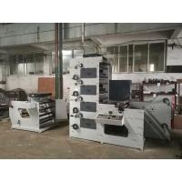 Buy cheap 6 colors or 4 colors LC-RY650 850 950 paper cup paper bag flexo printing machine/flexographic printer machinery from wholesalers