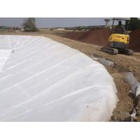 Buy cheap PP/PET Impermeable Lightweight Waterproof Fabric , Woven Polyester Fabric For Road Construction from wholesalers