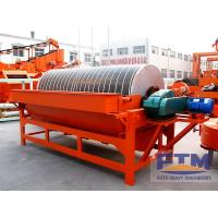 Buy cheap magnetic separators manufacturers from wholesalers