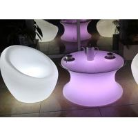 Buy cheap Battery Operated Illuminated Bar Tables Bright Leds 16 Color Changing from wholesalers