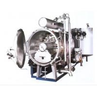 Buy cheap Compact Textile Jigger Dyeing Machine , Horizontal Package Yarn Dyeing Machine from wholesalers