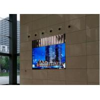 Buy cheap Small Pixel Pitch P3 Indoor Full Color LED Screen SMD2121 With High Refresh Rate product