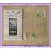 Buy cheap iPhone5 iPhone5S Screen Protector Screen Guard accessory from wholesalers