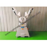 Buy cheap 380V Floor / Table Type Bread Dough Sheeter High Producing Effectively from wholesalers