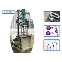 Buy cheap LDPE Low Pressure Cable Molding Machine Easy Operate OEM Available CE Approved from wholesalers