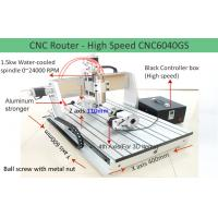 Buy cheap 4th Axis CNC6040 High Speed Version Desktop CNC Router Machine for 3D Engraving from wholesalers