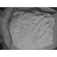 Buy cheap Sodium bicarbonate 99% NaHCO3 Food/Industrial grade from wholesalers