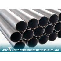 China OEM Gr1 Seamless Titanium Pipe GR2 ASTM B862 Titanium welded pipe for Heat exchangers on sale