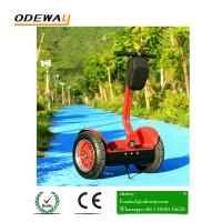 Buy cheap high speed Self balance electric mobility scooter from wholesalers