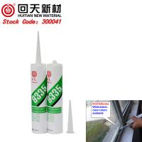 Buy cheap 9335 Car window Silicone sealant automotive Adhesive, structural adhesive automotive from wholesalers