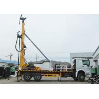 Buy cheap 300m Water Borehole Drilling Machine , Truck Mounted Water Well Digging Equipment from wholesalers