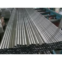 Buy cheap Extruded AZ61A magnesium alloy pipe AZ61A-F Magnesium pipe AZ61 magnesium alloy tube welding wire rod bar billet profile from wholesalers