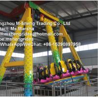 Buy cheap Fairground Rides theme park big pendulum rides for Sale from wholesalers