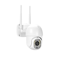 Buy cheap 15m Night Vision IP66 Waterproof Wireless Security Camera from wholesalers