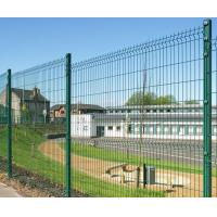 Buy cheap Welded mesh panel fencing / wire mesh fence panel , BWG22 , Low - Carbon Iron from wholesalers