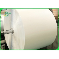 Buy cheap 190gsm 210gsm Cup Stock Paper Rolls For Ice Cream Fully Recyclable 720mm 880mm from wholesalers