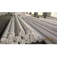 Buy cheap Alloy Steel Seamless Tube ,DIN 1629 St52.4, St52, DIN 17175 15Mo3, 13CrMo44, 12CrMo195, plain end , oiled surface from wholesalers