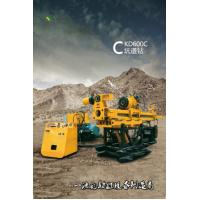 Buy cheap Underground Core Hydraulic Drilling Rig CKD600C , Diamond Core Drilling from wholesalers