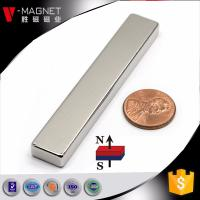 Buy cheap Magnetized through length block N52 neodymium magnet sale from wholesalers