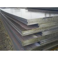 Wholesale Top Quality Factory Price  Carbon Steel ASTM A36 Hot Rolled Plate Sheet Strip Coil from china suppliers