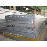 Buy cheap st52-3 steel plate//st50-2 low alloy steel plate//st60-2 from wholesalers