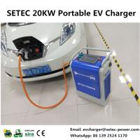 10KW 20KW 50KWW Mobile ev fast charging station with CHAdemo and CCS connector Manufactures