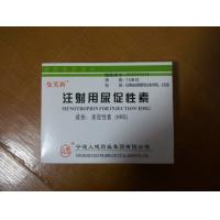 Buy cheap Human Menopausal Gonadotropin , improved exercise tolerance HMG for injection from wholesalers