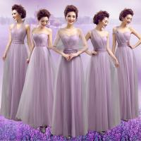 Buy cheap Purple Halter Chiffon And Organza Elegant Evening Dresses TSJY049 from wholesalers
