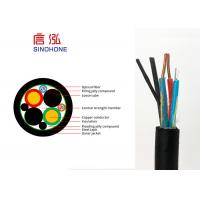 Buy cheap Outdoor Indoor 4 Core Fiber Optic Cable with Copper Wire Power Supply Hybrid Cable from wholesalers