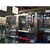Wholesale Liquid Water Bottle Packing Machine / Gas Carbonated  Drink Filling Machine Aseptic Filling Equipment from china suppliers