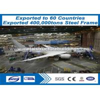 Buy cheap depot building lightweight structural steel beams Australia standard from wholesalers