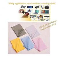 Buy cheap microfiber glasses cleaning cloth from wholesalers