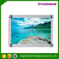 Buy cheap 2016 China wholesale price Funia aluminum siliver extrusion sexy photo snap frame from wholesalers