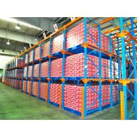 Buy cheap Logistics Center Industrial Pallet Racking , Drive In Pallet Racking System from wholesalers