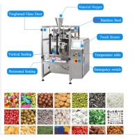 Buy cheap Various Food Packaging Machines  Vertical Type of Fully Automatic Particle Packaging Machine from wholesalers