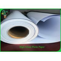 Buy cheap One Side Satin Waterproof Tear Resistant Paper , 24 Inch 30 Length 190g RC Photo Roll Paper For Pigment Ink from wholesalers