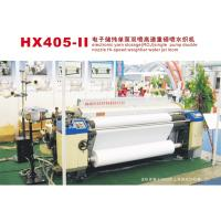 Buy cheap water jet loom from wholesalers