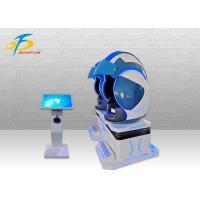 Buy cheap 220V 2 Seats VR Egg Chair , 9D Cinema Flight VR Shooting Simulator from wholesalers