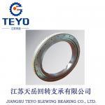 Buy cheap inner teeth outer teeth no teeth slewing bearing ring    turntable bearing from wholesalers