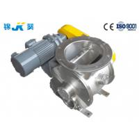 Buy cheap Professional Low Pressure Valves  Dry Fly Ash Material Handling Valve from wholesalers